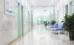 重庆江北黄泥磅医院 住院楼