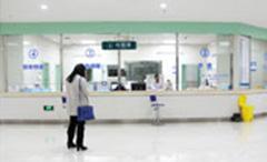重庆江北黄泥磅医院 导诊台