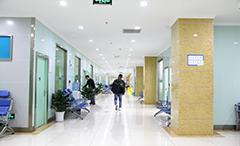 重庆江北黄泥磅医院 会客室