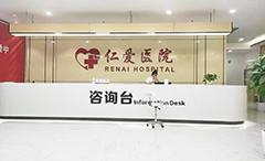 重庆江北黄泥磅医院 专属就医绿色通道