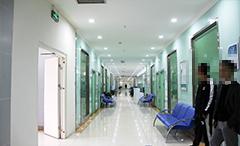 重庆江北黄泥磅医院 患者放心