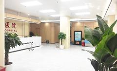 重庆江北黄泥磅医院 全年无假日接诊
